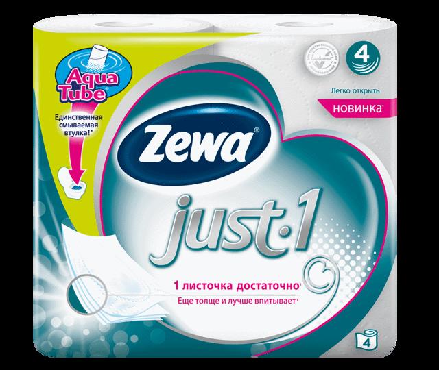 Zewa JUST1 4 rolls toilet paper