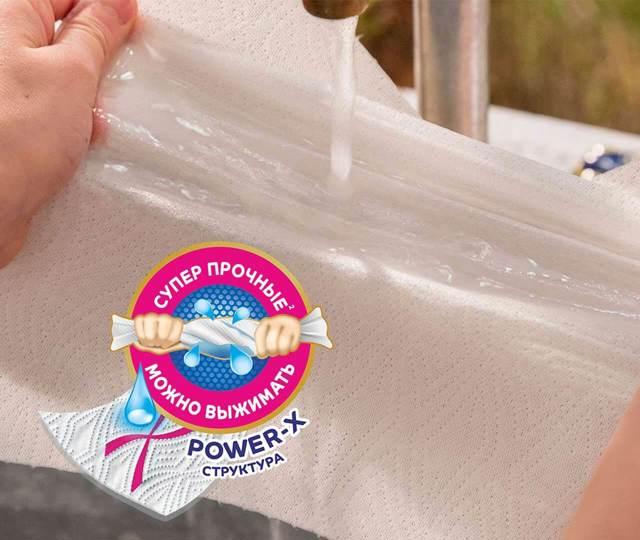 Суперпрочные бумажные полотенца Zewa Expert